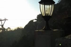 中国国际旅行社去东北旅游线路 东北吉林长白山4日游行程