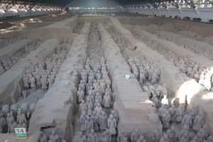 青岛去西安旅游兵马俑、华清池、明城墙 双卧4天