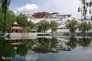 济南出发去西藏旅游火车13日旅游团<独立成团带全陪>西藏旅游