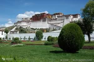 南昌到西藏旅游丨南昌到拉萨、布达拉宫、日喀则飞去火车回9日游