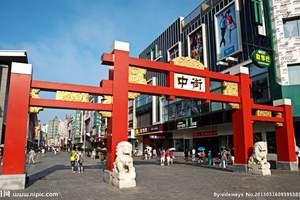 【沈阳故宫+张氏帅府一日游】沈阳市内一日游_沈阳有哪些好玩的