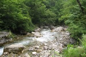 官鹅沟自然风景区