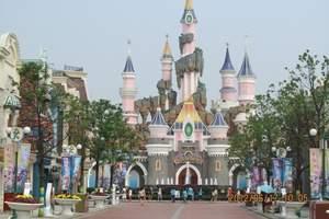 春节特推丨华生园魔法城堡奇幻冒险月饼DIY活动主题亲子一日游