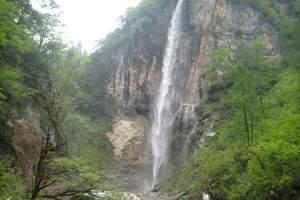 兰州周边旅游好去处 官鹅沟、遮阳山、哈达铺3日游