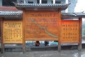 长春出发,张家界、桂林旅游_张家界凤凰古城、桂林7日游