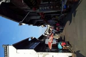 上饶到杭州西湖、宋城,乌镇二日游