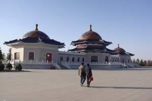康巴什、成吉思汗陵一日游—鄂尔多斯一日游旅游线路