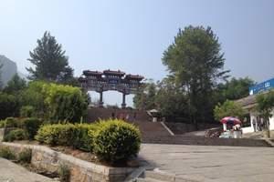 五一石家庄到天桂山景区旅游 五一天桂山风景区 天桂山一日游