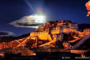 14.拉萨、林芝、雅鲁藏布大峡谷(5晚6天)