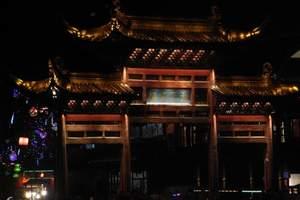 大连去华东旅游都什么价格_华东五市+木渎+赠送周庄超值6日游