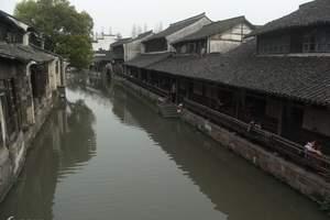 银川到上海、杭州、苏州、无锡、南京、水乡乌镇单飞单卧七日游
