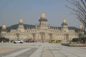 四月份旅游 兰州出发去上海/南京/无锡/苏州/杭州双卧七日游