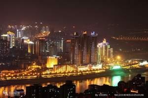 重庆港两江游船售票大厅_预定船票中心
