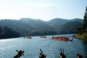 长沙石燕湖生态旅游公园拓展训练联系号码 联系方式 联系人一日