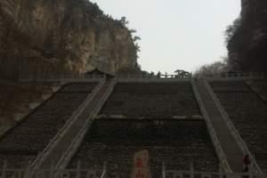 石家庄到山西藏山一日游