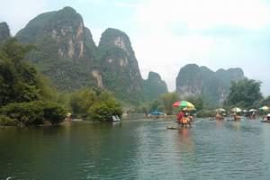 青岛去桂林旅游,桂林纯玩双卧七日游