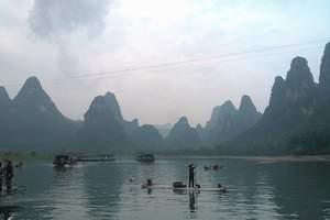 山水印象-洛阳到广西桂林、訾洲象山、阳朔西街双卧5日游