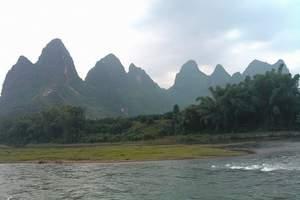 萍乡出发到桂林漓江汽车三日游丨去桂林漓江旅游丨萍乡到桂林旅游