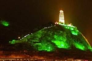红色旅游延安标志宝塔山