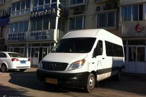 新疆乌鲁木齐旅游租车服务部17座奔驰凌特对外出租