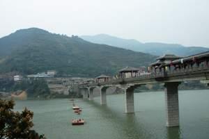岳阳到清江画廊旅游、三峡大瀑布汽车二日游|岳阳到周边旅游