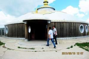 锡盟蒙古汗城