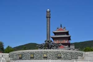 青岛去威海旅游-刘公岛、西霞口野生动物园、隆霞湖二日游