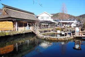 LX日本直航东京、名古屋、京都、富士山、箱根品质七日游
