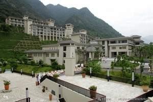 增城金叶子温泉酒店度假、白水寨二日游,金叶子温泉酒店预定