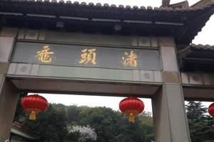 特惠华东--江南双飞6日游