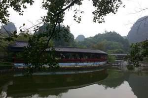 长沙到南溪山公园、刘三姐景观园、市内漓江、古东瀑布汽车三日游