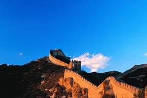 天津到北京旅游线路_八达岭长城_野生动物园汽车一日游