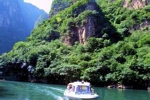 天津到北京旅游多少钱_龙庆峡_松山_八达岭野生动物世界二日游