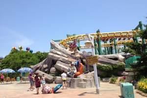 威海到大连圣亚海洋世界-发现王国--纯玩双 轮往返四日游