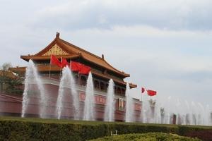 天津到北京旅游价格_天津到北京天安门广场旅游网_颐和园一日游