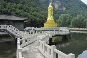 太原到阳泉藏山旅游|藏山一日游