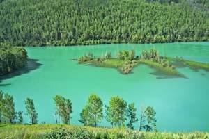 新疆喀纳斯、禾木黑湖马背品质纯玩六日游