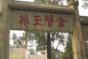 北京到泰山旅游线路推荐<泰山、曲阜双高2日游>赠送特色皮影戏