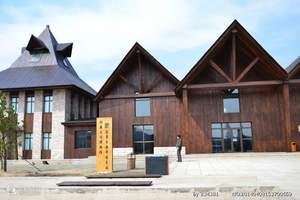 敖鲁古雅鄂温克博物馆