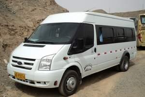 10座商务旅游车
