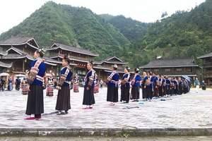 桂林到贵州黄果树瀑布青岩古镇三日游【1月报价】【康辉品质】