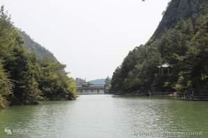 【橘子红了】宁波出发到苏州木渎古镇、太湖采蜜桔一日游