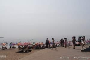 从北京到北戴河二日游、沙雕海洋乐园、鸽子窝、豪华游轮二日游