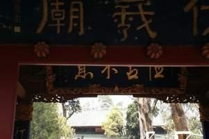 【天水旅游】天水麦积山、伏羲庙、南宅子汽车两日游