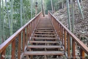 【特惠】合肥到牯牛降旅游_蓬莱仙洞、天池、怪潭峡谷漂流2日游