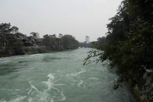 广元到青城山旅游费用 广元去青城山、都江堰2日游