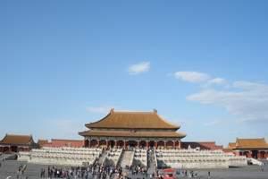 长春到北京旅游【长春去北京故宫、天安门、长城全景双卧5日游】