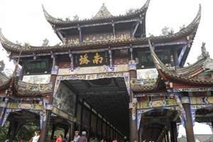 米亚罗孟屯河谷2日游、米亚罗甘堡藏寨古尔沟2日游看红叶在哪里