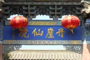 烟台到蓬莱阁一日游  八仙传说黄渤两海人间仙境蓬莱旅游纯玩团