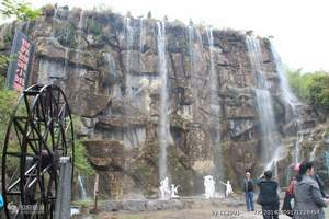 湖北荆门京山绿林寨、美人谷瀑布群汽车二日游